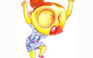 ΘΕΑΤΡΟ : «Θυμωμένη Μπετονιέρα» με τον Αντώνη Καφετζόπουλο