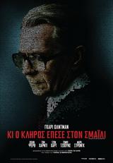 Πρεμιέρα Ταινιών Πέμπτη 16 Φεβρουαρίου 2012