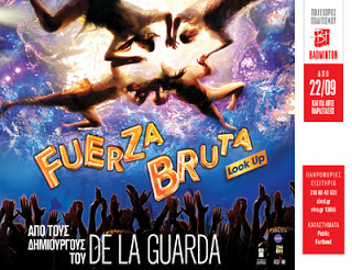 Fuerza Bruta  Look Up, στο Θέατρο Badminton