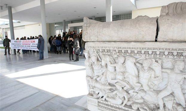 Συγχώνευση μουσείων στη Θεσσαλονίκη ανακοίνωσε ο Κώστας Τζαβάρας