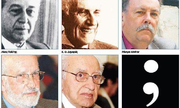 Ζητείται ιστορικός για την ελληνική λογοτεχνία