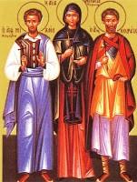 Άγιοι και Εκκλησία: 10ην Μαρτίου