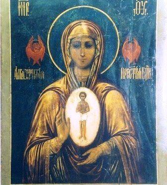 Άγιοι και Εκκλησία: 9ην Μαρτίου