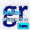 Ακτοπλοϊα: Αλυτα προβλήματα στην ακτοπλοΐα κληρονόμησε η κυβέρνηση, σύμφωνα με το υπουργείο Ναυτιλίας