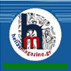 Υγεία:  «Κόκκινη γραμμή» η υγεία των Ελλήνων
