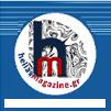 Ακτοπλοϊα: Σύνδεση της ακτοπλοϊκής με τη νησιωτική πολιτική