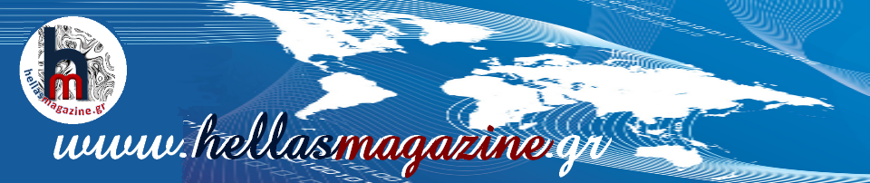 tophellasmagazinegr41