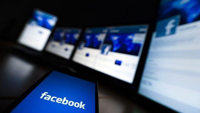 Πώς να βγάλετε χρήματα από το Facebook