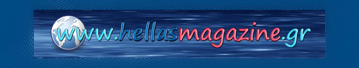 HellasMagazine.Gr